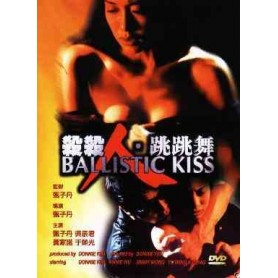 Ballistic Kiss (Import)