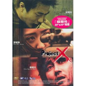 Project X (Import)