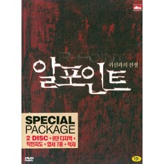 R-Point - Special Limited edition (2-disc) (Import)
