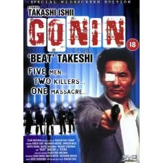 Gonin (Import)