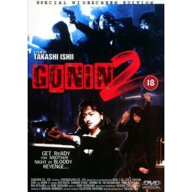 Gonin 2 (Import)