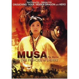 Musa - Princess of the desert (1-disc)