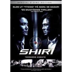 Shiri - Terrorns ansikte (2-disc)