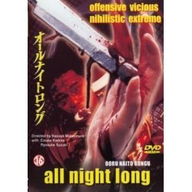 All Night Long (Import)