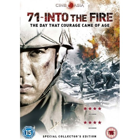71: Into The Fire (Import)
