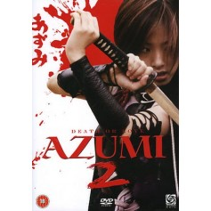 Azumi 2 (Import)