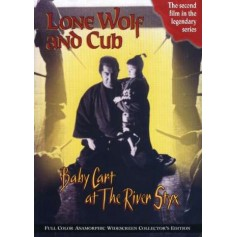 Lone Wolf And Cub - Baby Cart at The River Styx (Unrated Edition) (Import)