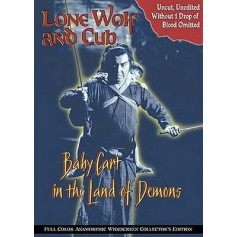 Lone Wolf And Cub - Baby Cart In The Land Of Demons (Import)