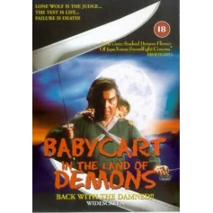 Babycart in the Land of Demons (Import)
