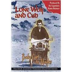 Lone Wolf And Cub - Baby Cart To Hades (Import)