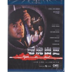 Tiger on beat (Blu-ray) (Import)