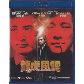 City on fire (Blu-ray) (Import)