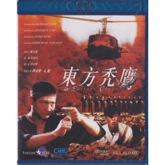 Eastern Condors (Blu-ray) (Import)