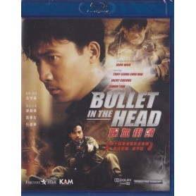 Bullet in the head (Blu-ray) (Import)