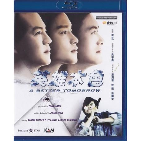 A better tomorrow (Blu-ray) (Import)