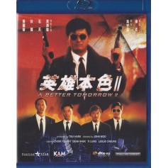 A better tomorrow II (Blu-ray) (Import)