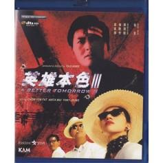 A better tomorrow III (Blu-ray) (Import)